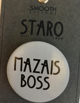 "Atstarotājs ""Mazais Boss"" Nr.2"