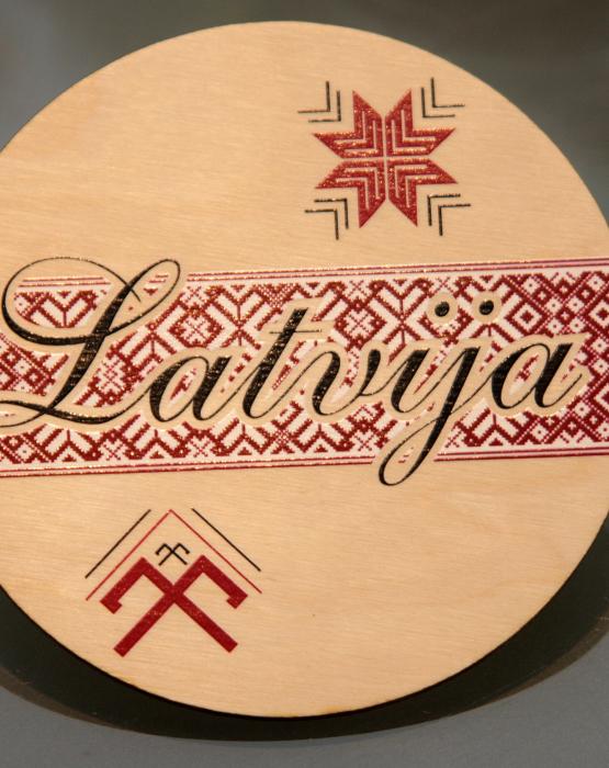 """Krūzes paliktnis """"Latvija"""" Nr.1"""